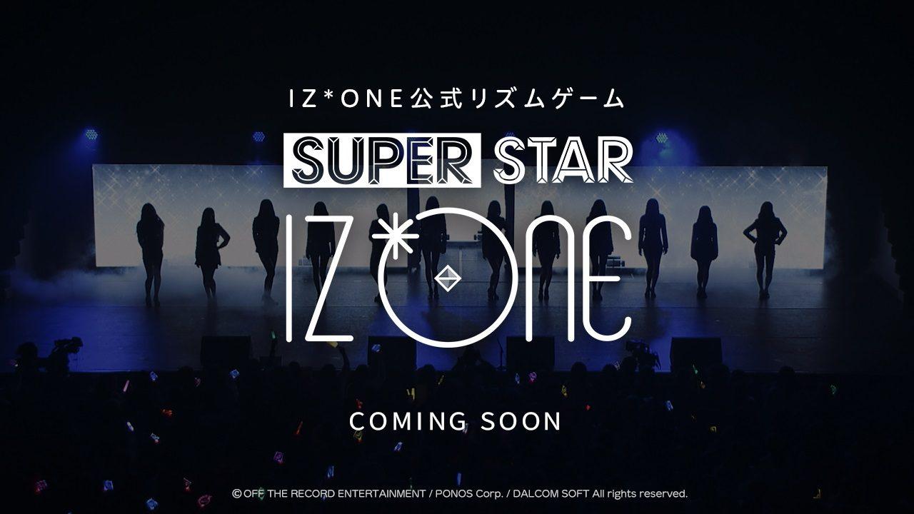 「IZ*ONE」の公式リズムゲーム『SUPERSTAR IZ*ONE』で事前登録が開始!