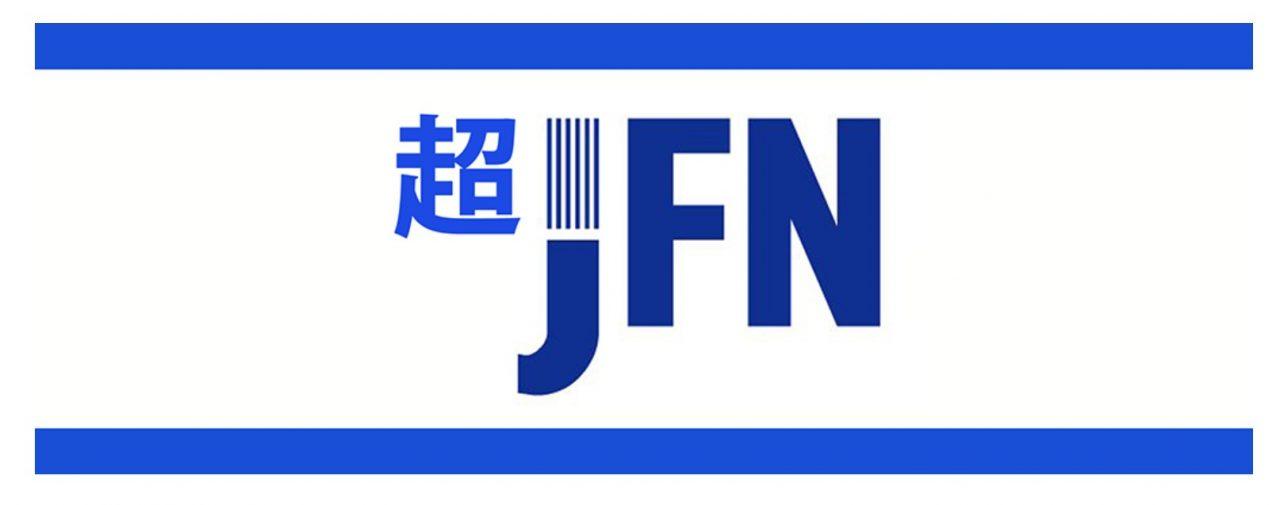 FMラジオJFNが「ニコニコネット超会議 2020」に参画!本日より「超JFN」が連日生放送!