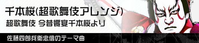 #コンパス【攻略】: 佐藤四郎兵衛忠信のおすすめデッキ・立ち回りまとめ【4/30更新】