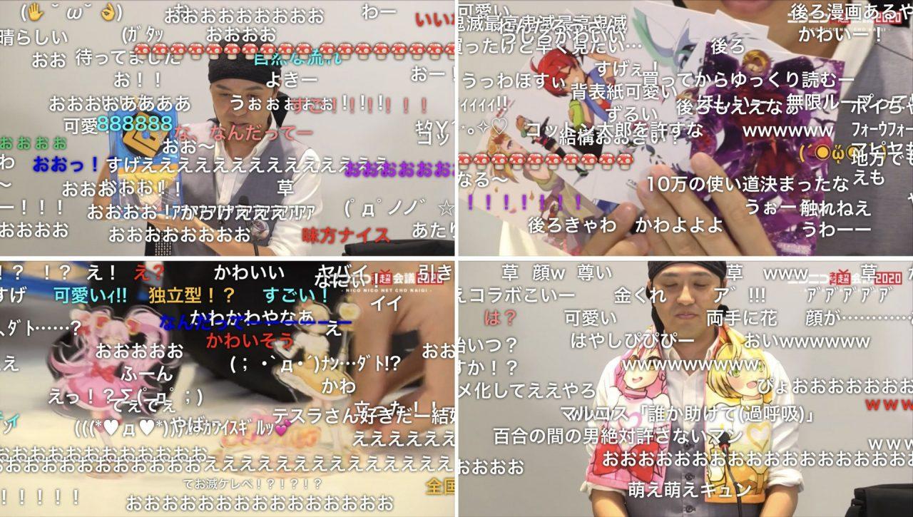 [4/18発表]#コンパス【ニュース】: #コンパスニュースまとめ!『超歌舞伎』コラボ決定!!「佐藤四郎兵衛忠信」が新ヒーローとして参戦!?