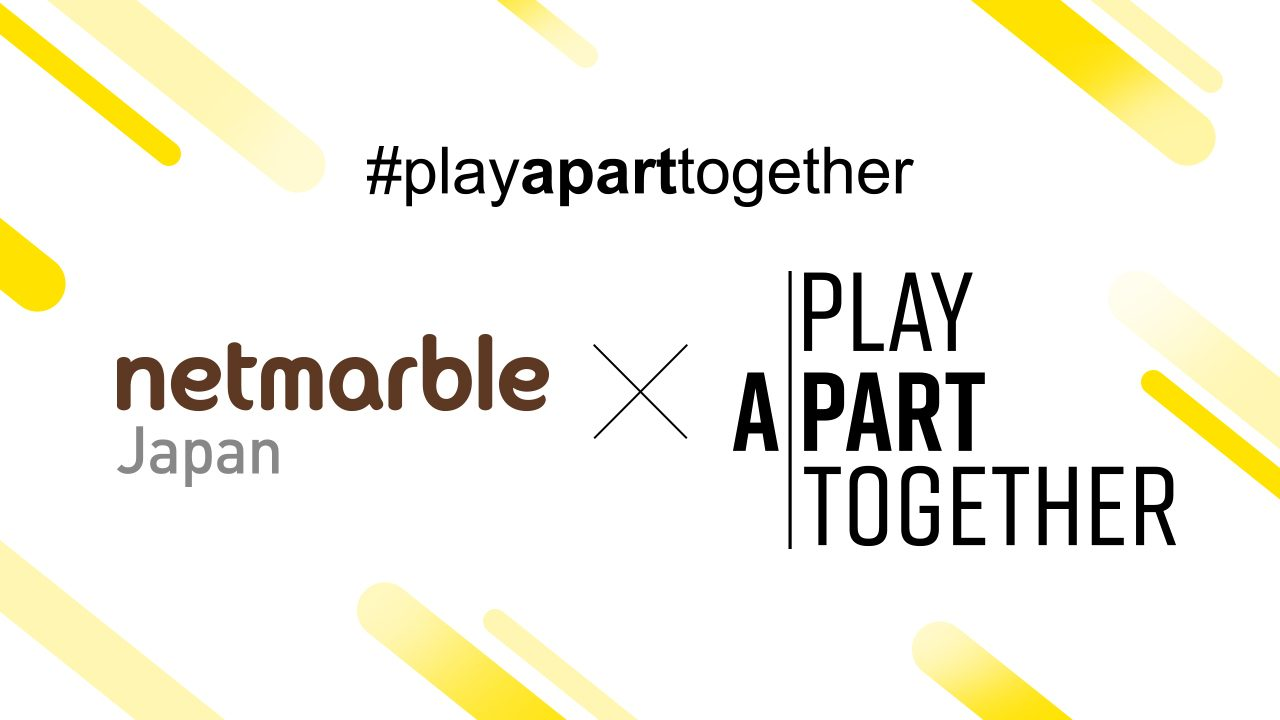 ネットマーブルジャパン、新型コロナウイルス感染防止啓発キャンペーン「#PlayApartTogether」に賛同!