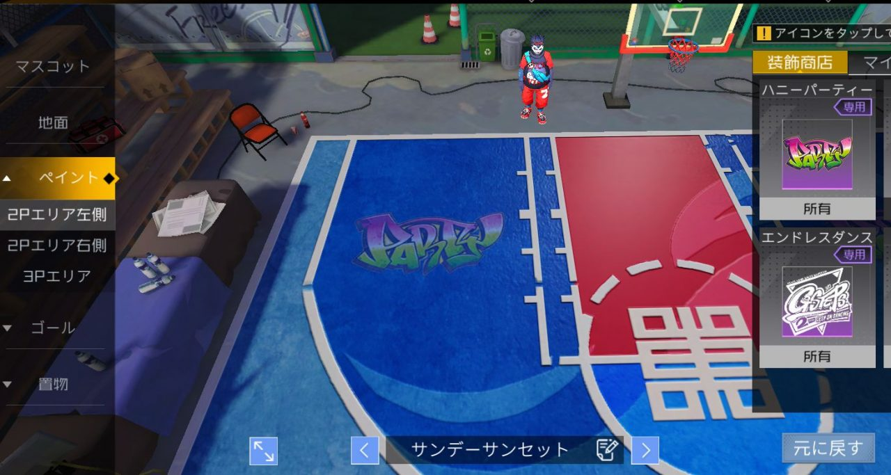 新作ストリートバスケゲーム『シティダンク2』が事前登録受付中!