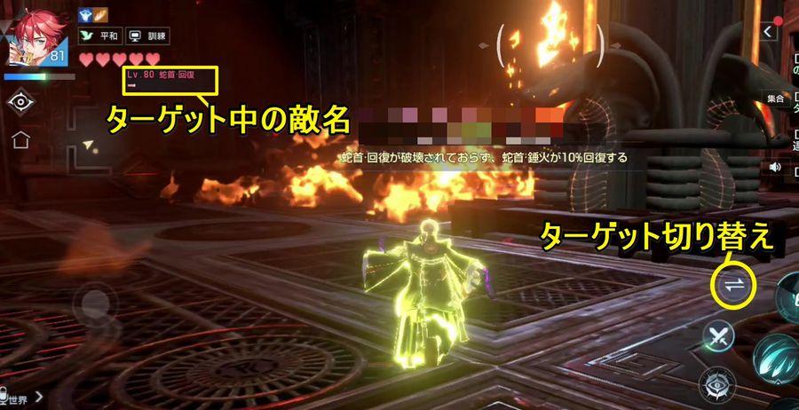 ドラブラ【攻略】: 動画付き!クエスト「青銅」の進め方とポイント