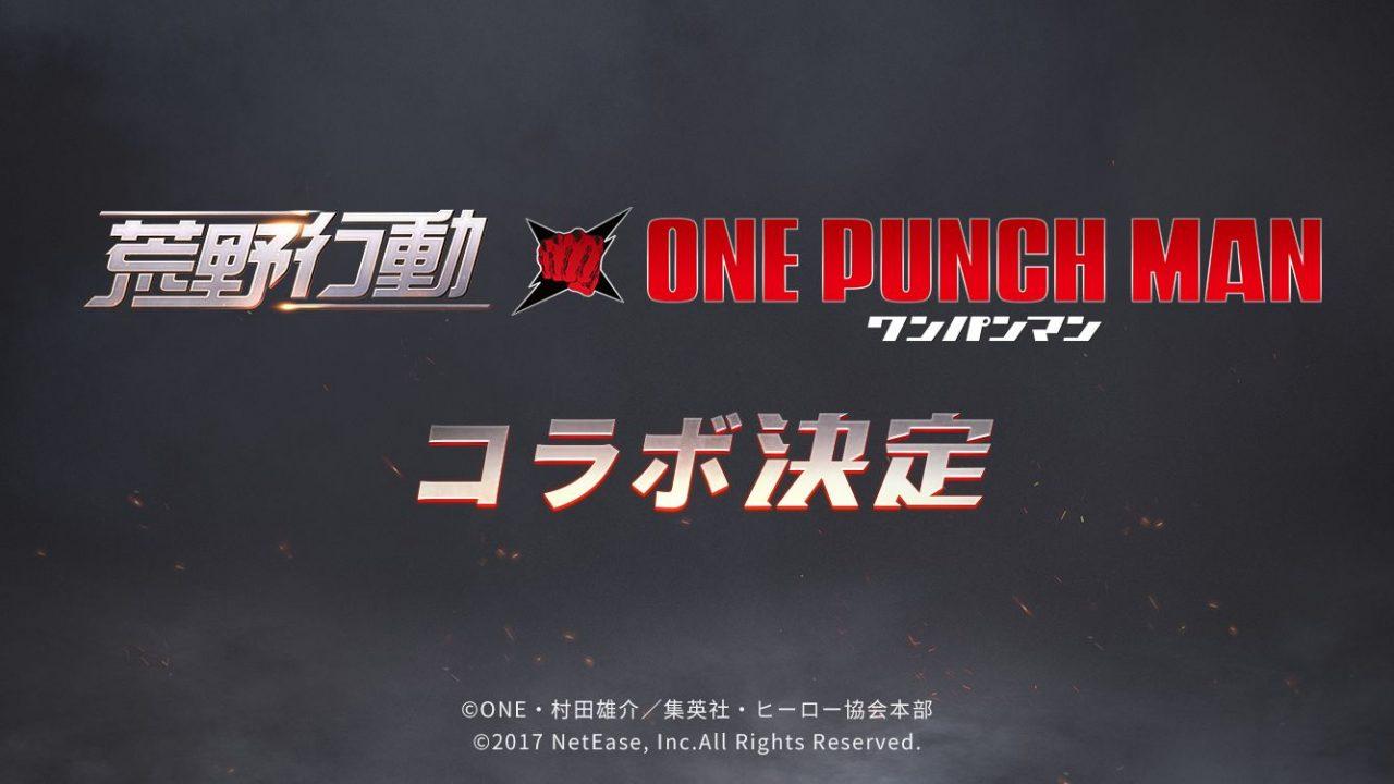 NetEase Gamesが年度発表会を開催!新作の重大企画も初公開!