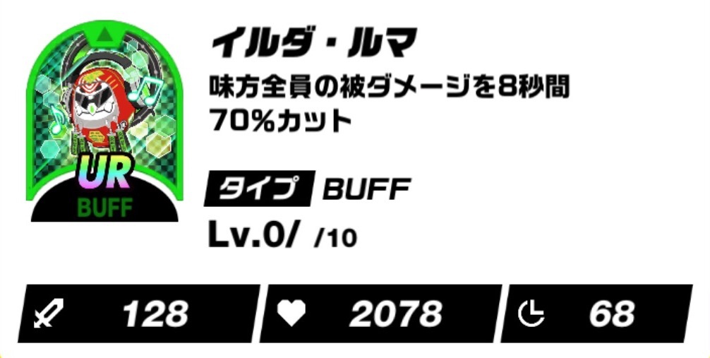 キックフライト【攻略】:新ディスクが5種類登場!それぞれの特徴や相性の良いキッカーはこちら!!