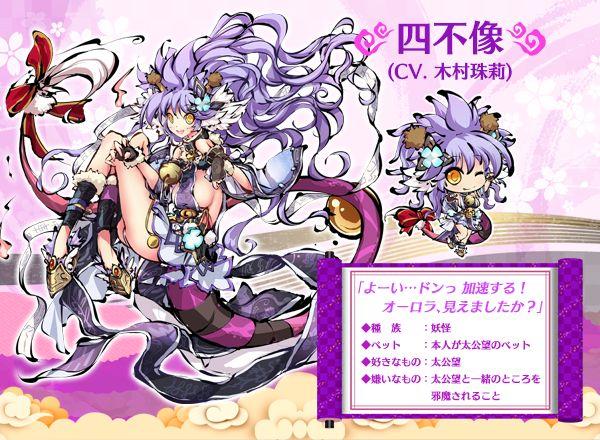 神霊縁結びRPG『ひめがみ神楽』のキャラクター情報第2弾が公開!