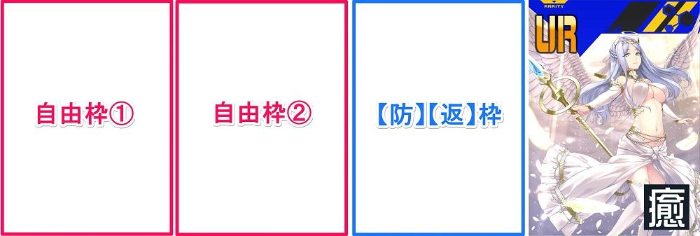#コンパス【攻略】: サーティーンのおすすめデッキ・立ち回りまとめ【5/29更新】