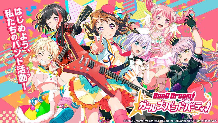 『バンドリ! ガールズバンドパーティ!』に6月10日よりRAISE A SUILENが登場!