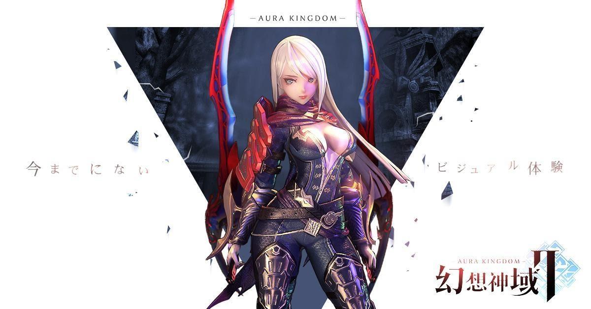 X-LEGENDの新作MMORPG 『幻想神域2』のゲーム世界観が公開!