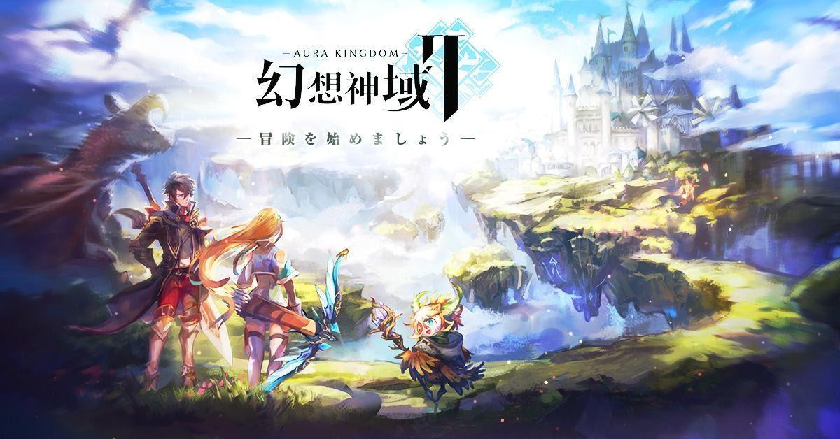 X LEGENDの新作MMORPG 『幻想神域2』のゲーム世界観が公開!