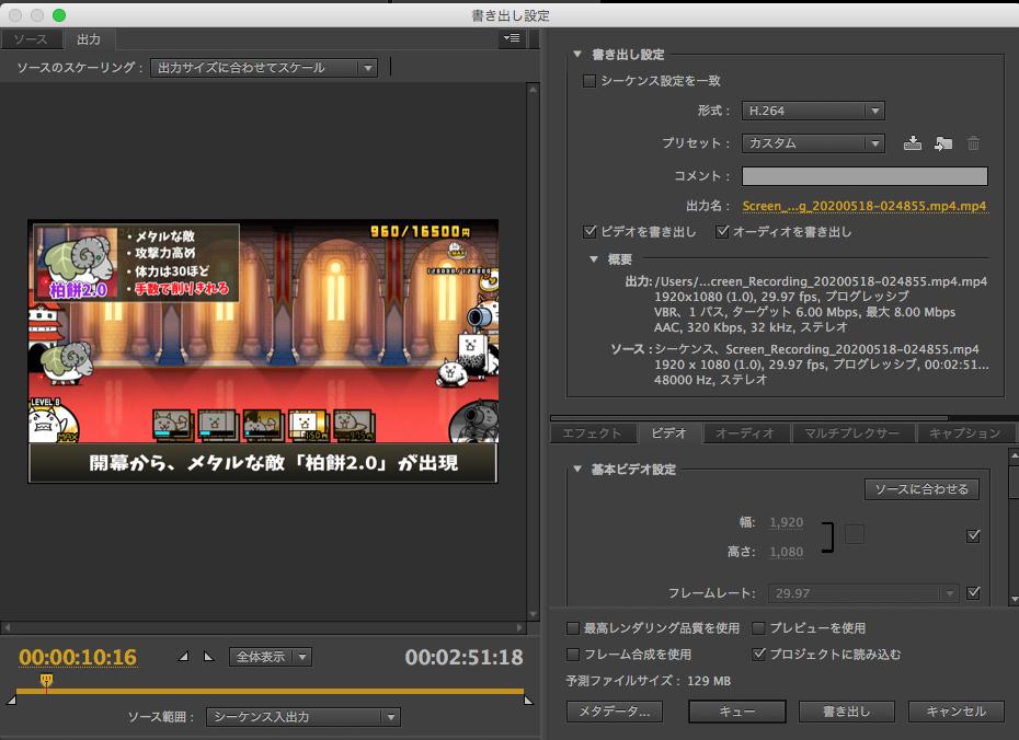 ゼロから始めるゲーム動画【準備編5】: 高画質ってどんな動画?【Appliv Games編集部ブログ】