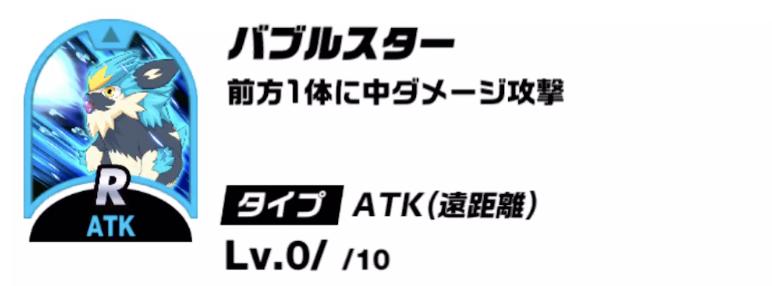 キックフライト【攻略】:今月は新ディスクがさらに4種類登場!それぞれの特徴と相性の良いキッカーはこちら!!