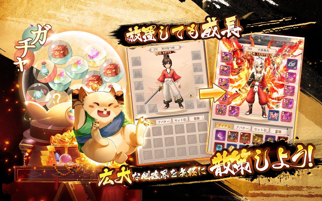 新作MMORPG 『剣魂~剣と絆の異世界冒険伝』の事前登録受付が開始!