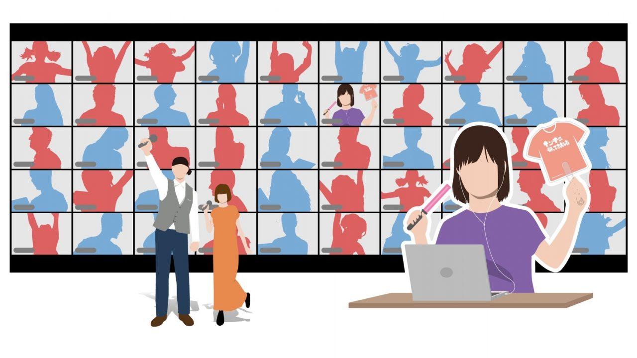 #コンパス【ニュース】: 「#コンパスフェス うちキャラバン2020」開催決定!自宅から参加も可能なオンラインイベント