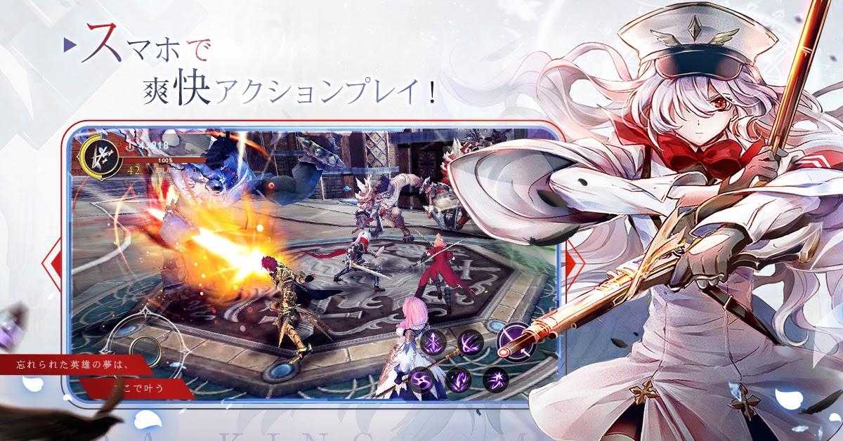 スマホ向けMMORPG『幻想神域2』が正式サービス開始!