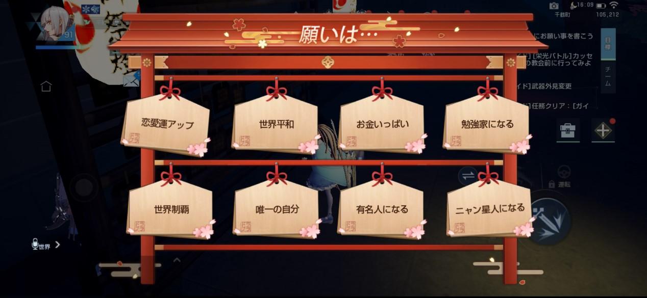 『コード:ドラゴンブラッド』で七夕特別イベントが開催中!新ジョブ「格闘家」も実装!