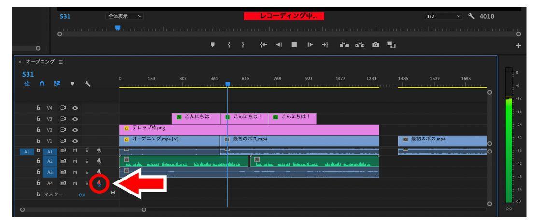 Premiere Proの超基本的な使い方②【ゼロから始めるゲーム動画・編集編2】