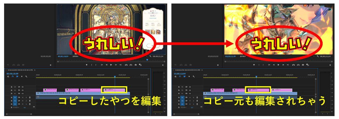 Premiere Proレガシータイトルの使い方【ゼロから始めるゲーム動画・編集編3】