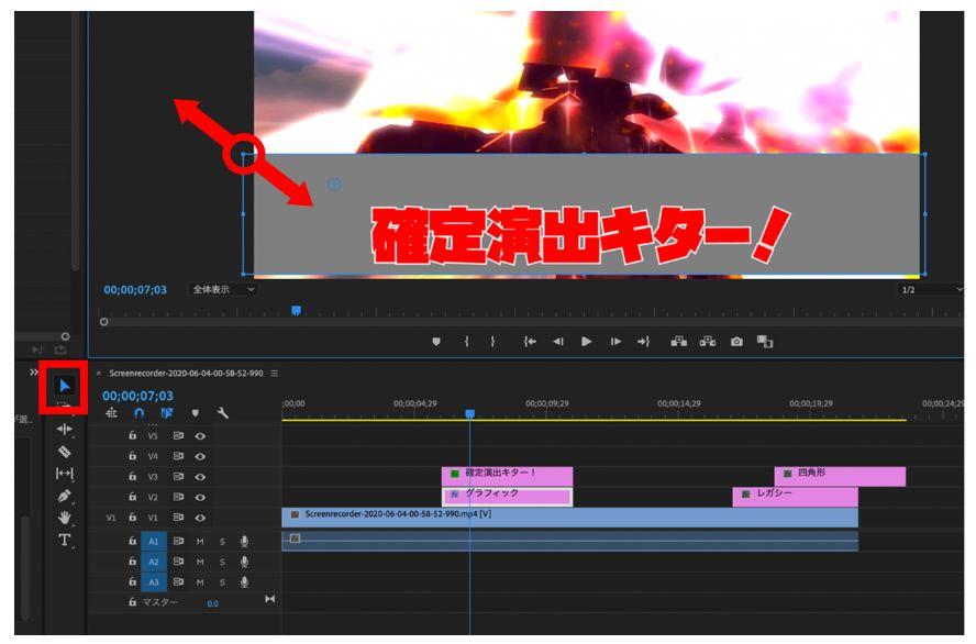 Premiere Pro作ったテロップの生かし方【ゼロから始めるゲーム動画・編集編4】