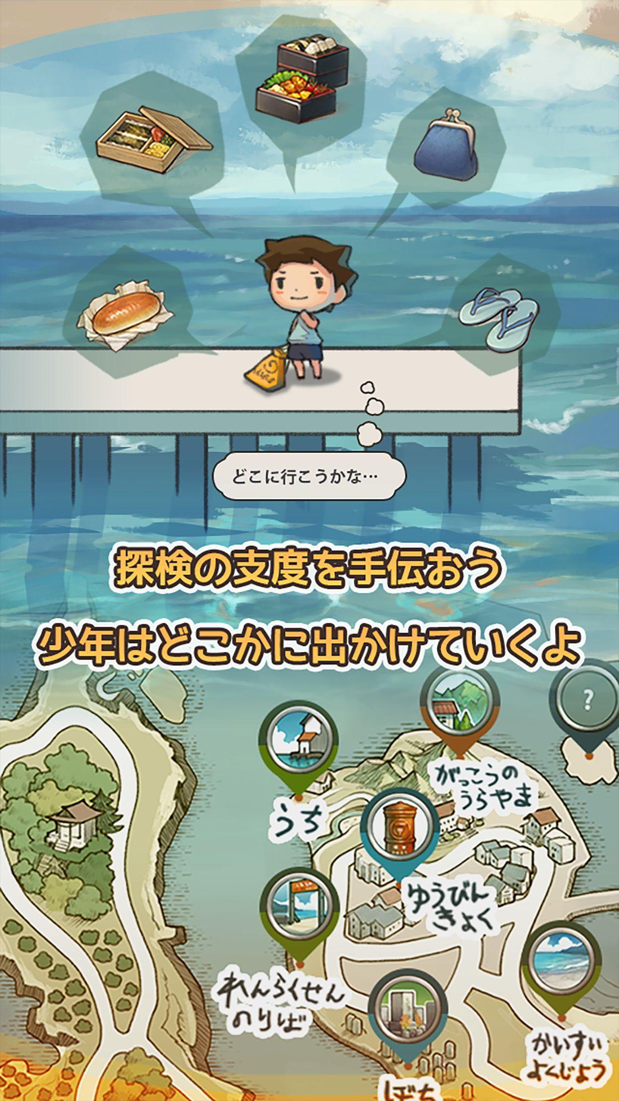GAGEXのアプリが全世界3,000万DLを達成!新作『あの頃の夏休み』も好評配信中!