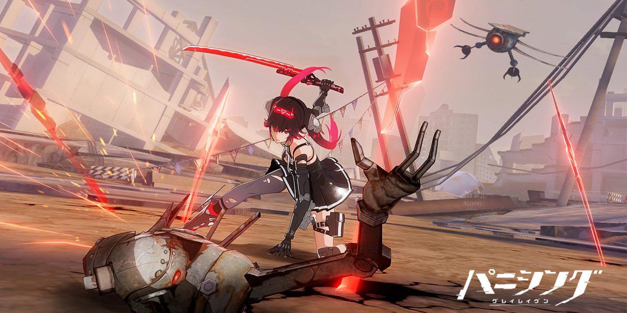 海外2,000万DLを突破!『パニシング:グレイレイヴン』の日本語版リリースが決定!