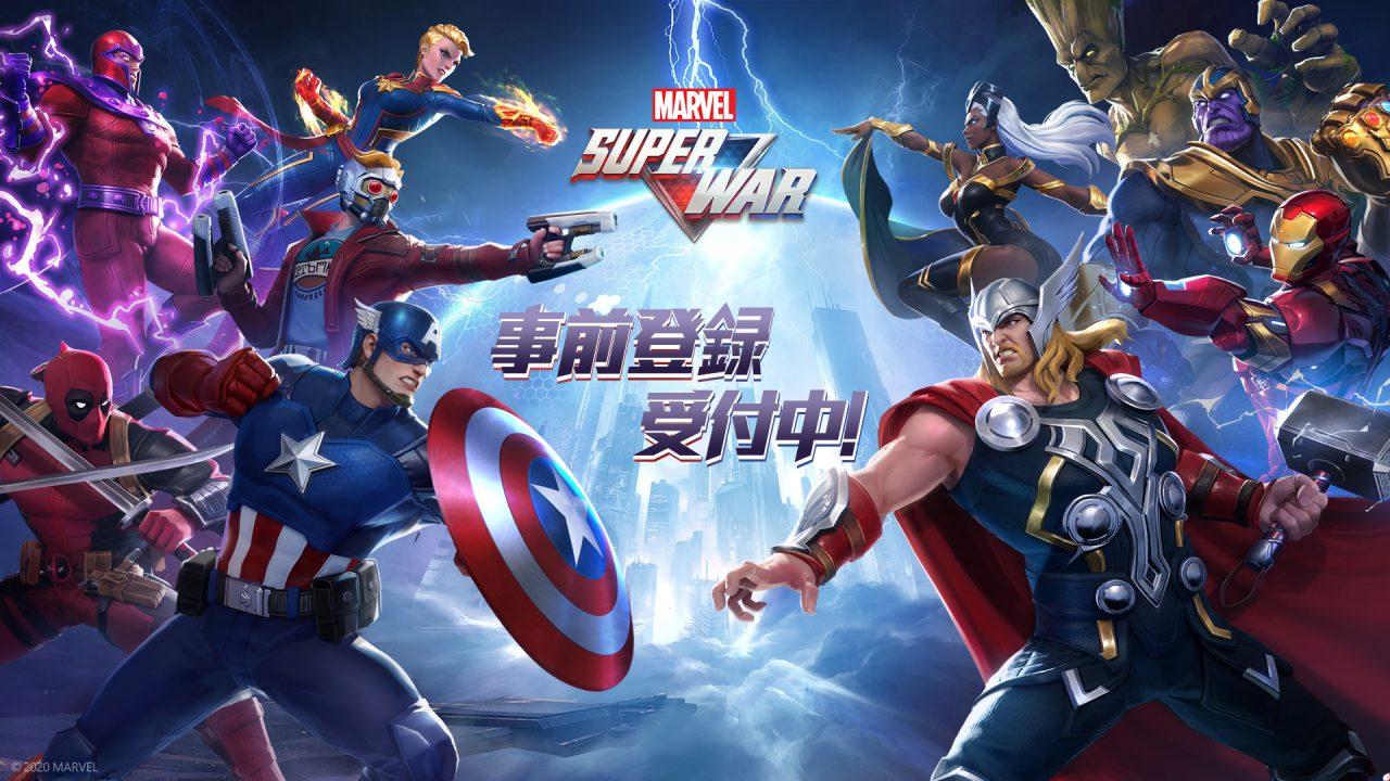5v5対戦モバイルゲーム『マーベル スーパーウォー』Andoroid版の事前登録が開始!