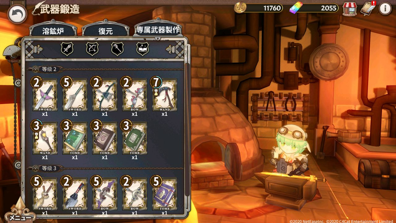 NetEaseの新作SRPG『Zold:Out~鍛冶屋の物語』が2020年9月に国内配信決定!