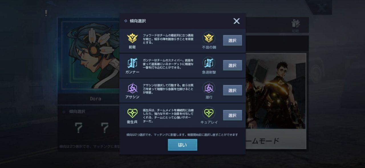 『コード:ドラゴンブラッド』で新たな対人戦モード「雷霆作戦」が実装!