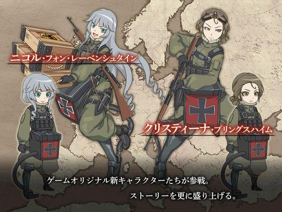 『幼女戦記 魔導師斯く戦えり』で2人のオリジナルキャラクターが公開!