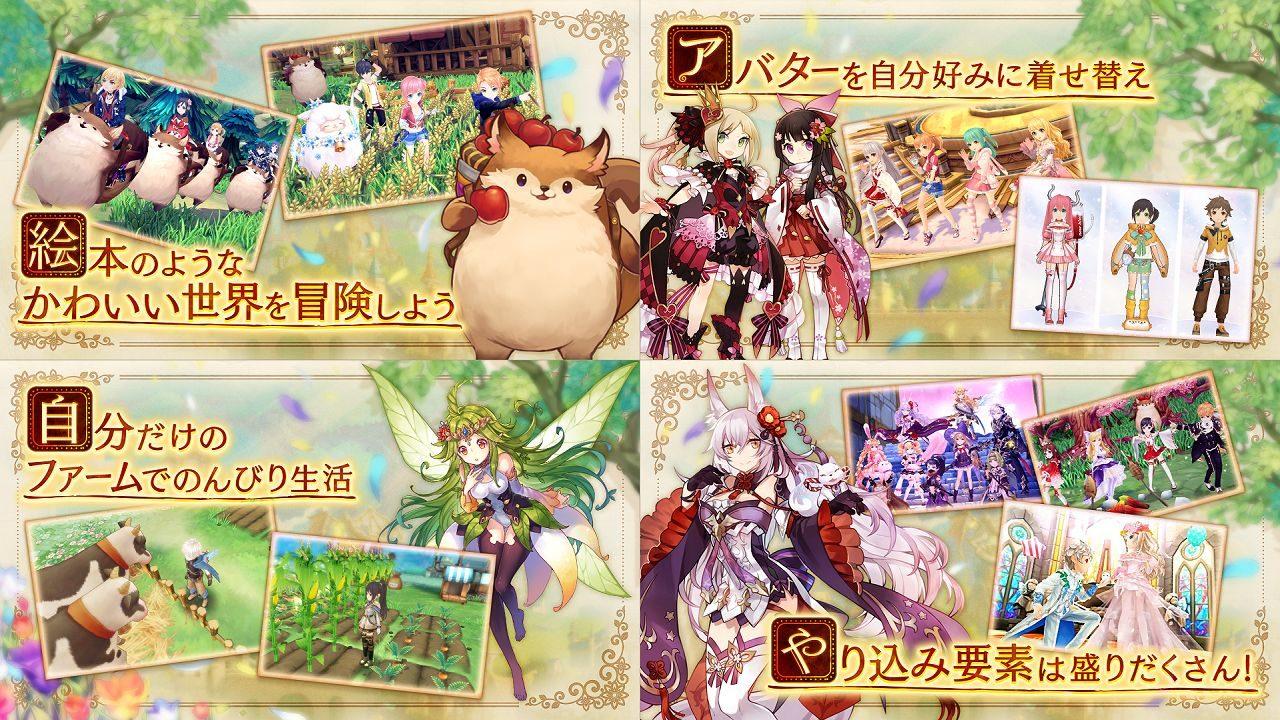 『Ash Tale 風の大陸 』の公式アカウントリレー第3回が8月8日(土)18:00より生配信!