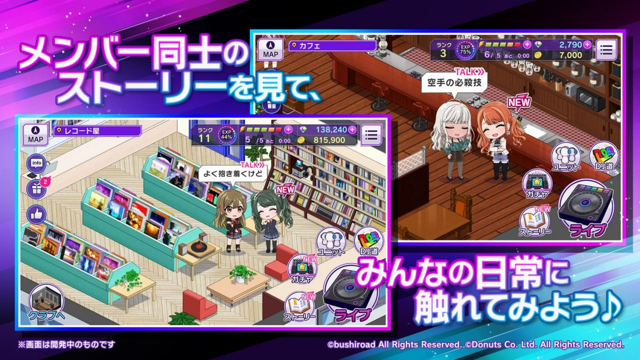 新感覚リズムゲーム『D4DJ Groovy Mix』の事前登録が開始!