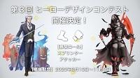 [8/16発表]#コンパス【ニュース】: #コンパスニュースまとめ!新アタッカー「狐ヶ咲 甘色」8月31日(月)推参!!ピエールのモチーフカードなども登場決定