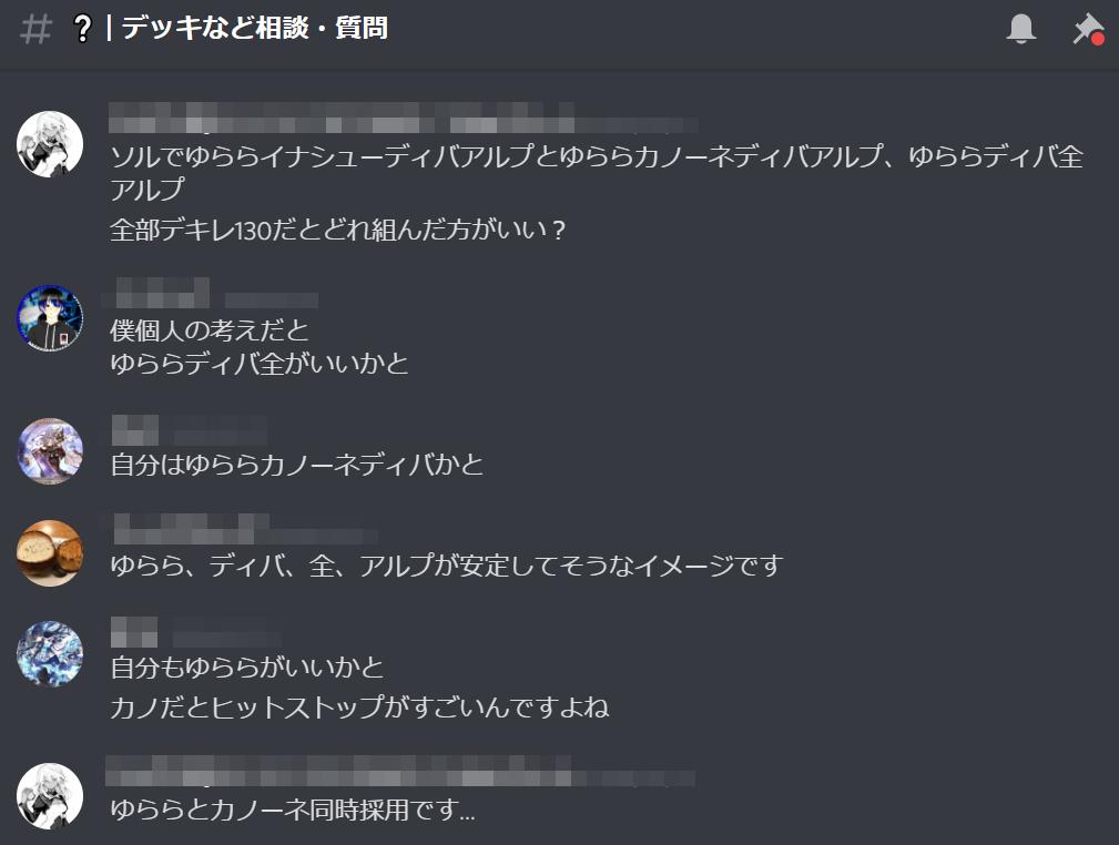 Discordコミュニティ運用術【第2回】:作っておきたいおすすめDiscordチャンネル【Appliv Games編集部ブログ】
