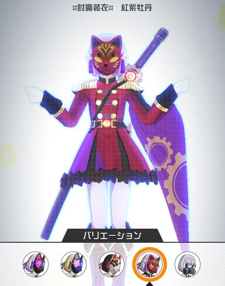 #コンパス【攻略】: 狐ヶ咲 甘色のおすすめデッキ・立ち回りまとめ【9/11版】