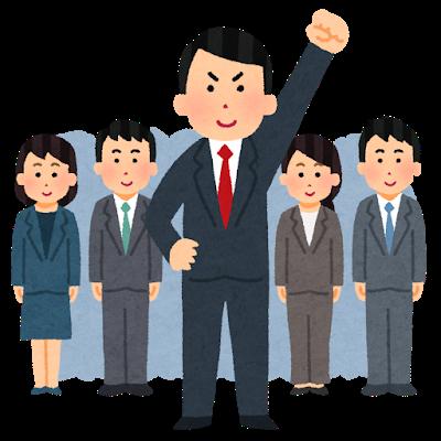 Discordコミュニティ運用術【第3回】:役職を使ってメンバーを管理しよう【Appliv Games編集部ブログ】