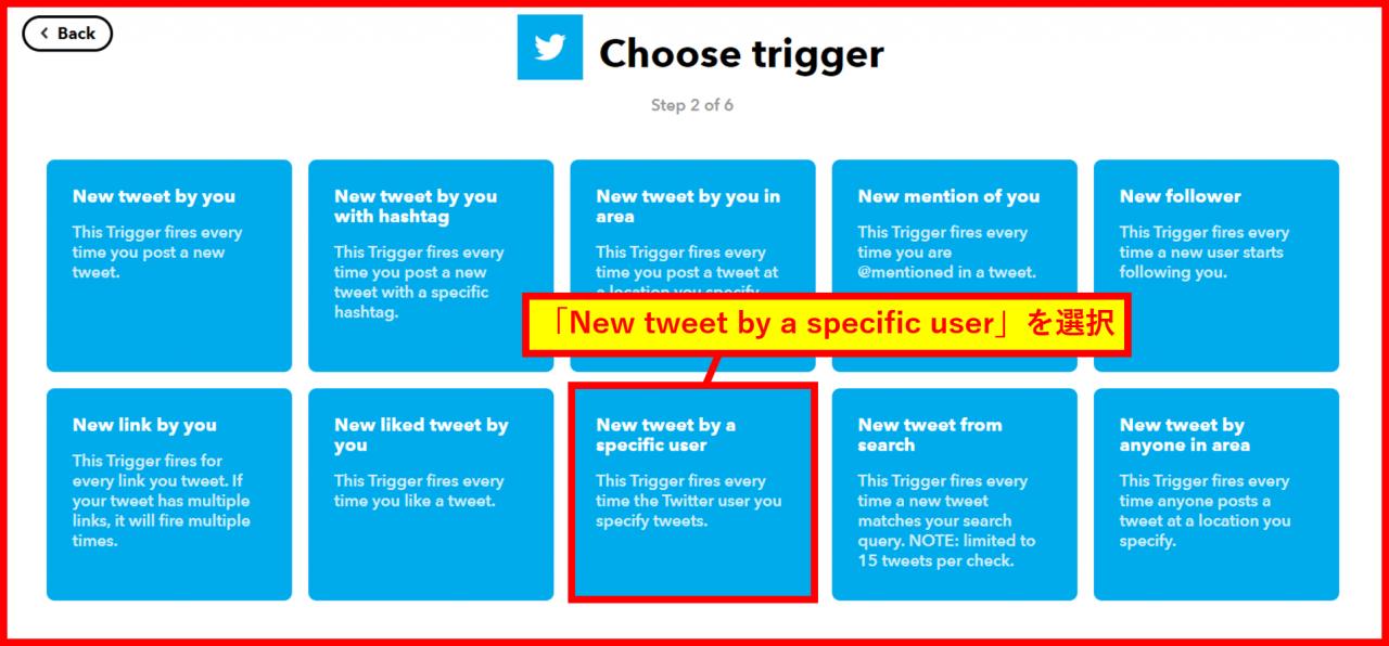 Discordをゲーム公式Twitterと連携させよう【Discordコミュニティ運用術・機能編8】