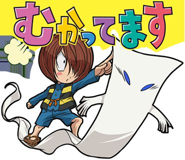 『LINE バブル2』で『ゲゲゲの鬼太郎』とのコラボ開催中!