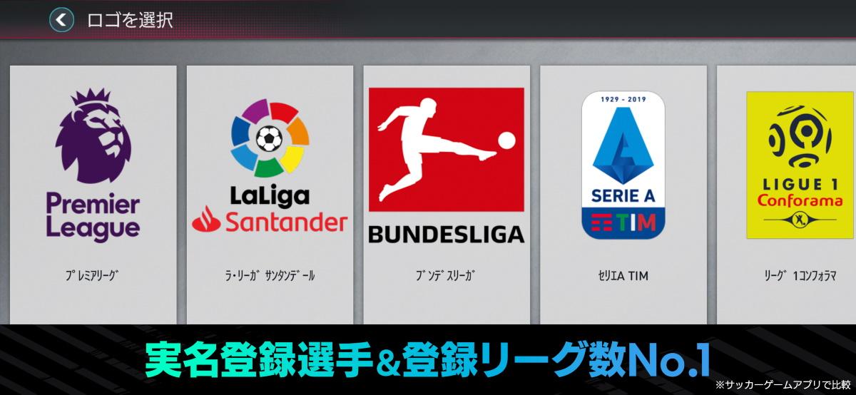 『EA SPORTS(TM) FIFA MOBILE』が10月15日(木)に正式サービス開始決定!