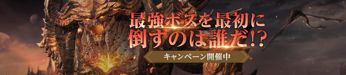 新作MMORPG『V4』が正式サービス開始!