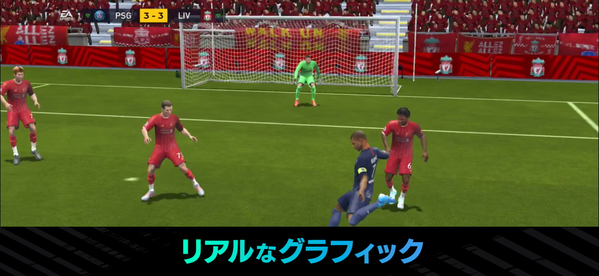 『EA SPORTS(TM) FIFA MOBILE』PV第2弾が公開!事前登録30万人突破記念CPも開催中!