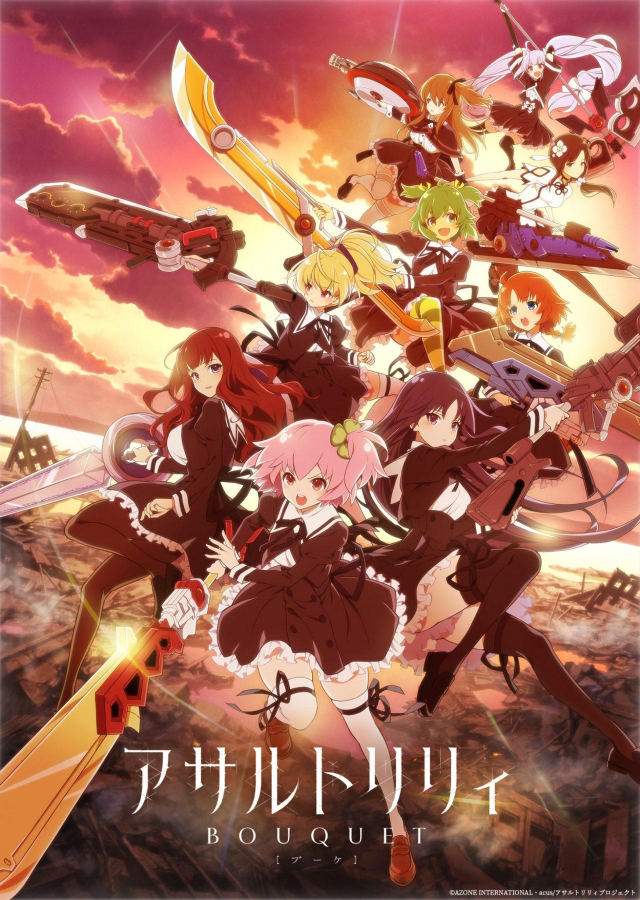 "<span class=""title"">TVアニメ『アサルトリリィ BOUQUET』が10月1日(木)放送開始!第1話の先行場面カットが公開!</span>"