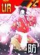 #コンパス【攻略】: めぐみんのおすすめデッキ・立ち回りまとめ【11/30更新】