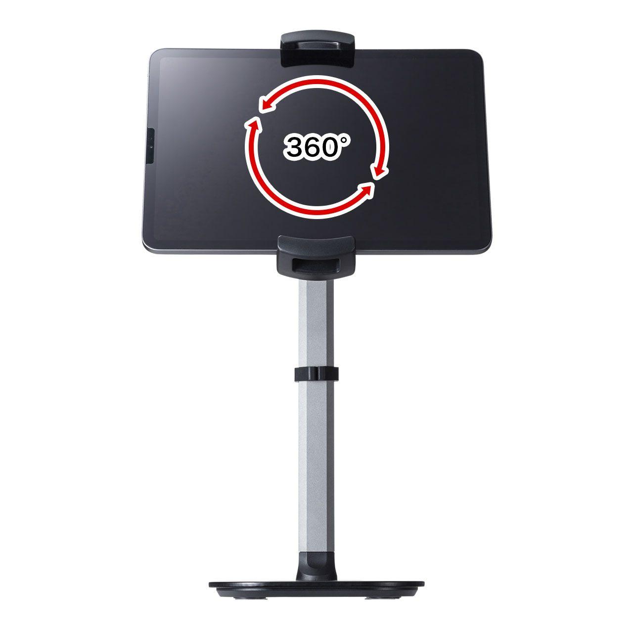 サンワサプライがオンライン会議に最適なiPad・タブレットスタンドを発売!
