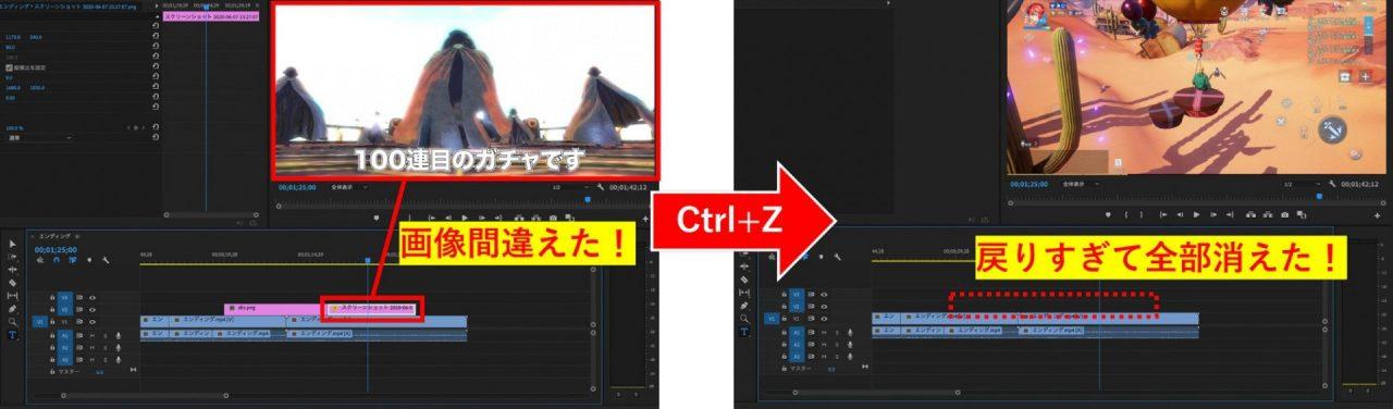 Premiere Proの便利機能・時短テクニック【ゼロから始めるゲーム動画・編集編6】