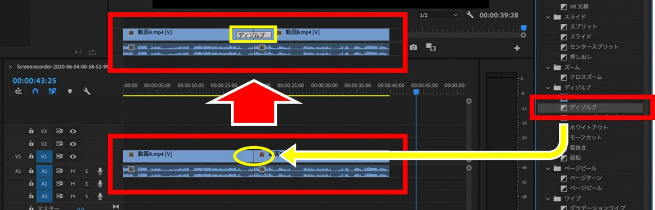 Premiere Proエフェクトの基本テクニック【ゼロから始めるゲーム動画・編集編7】