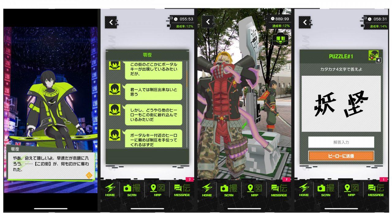 #コンパス【ニュース】: 本日予約スタート!AR謎解きイベント 「MYSTERY OF MIRAGE MESSAGE」が10月28日より開催!!