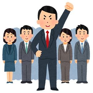コミュニティの盛り上げ方【Discordコミュニティ運用術・実践編10】