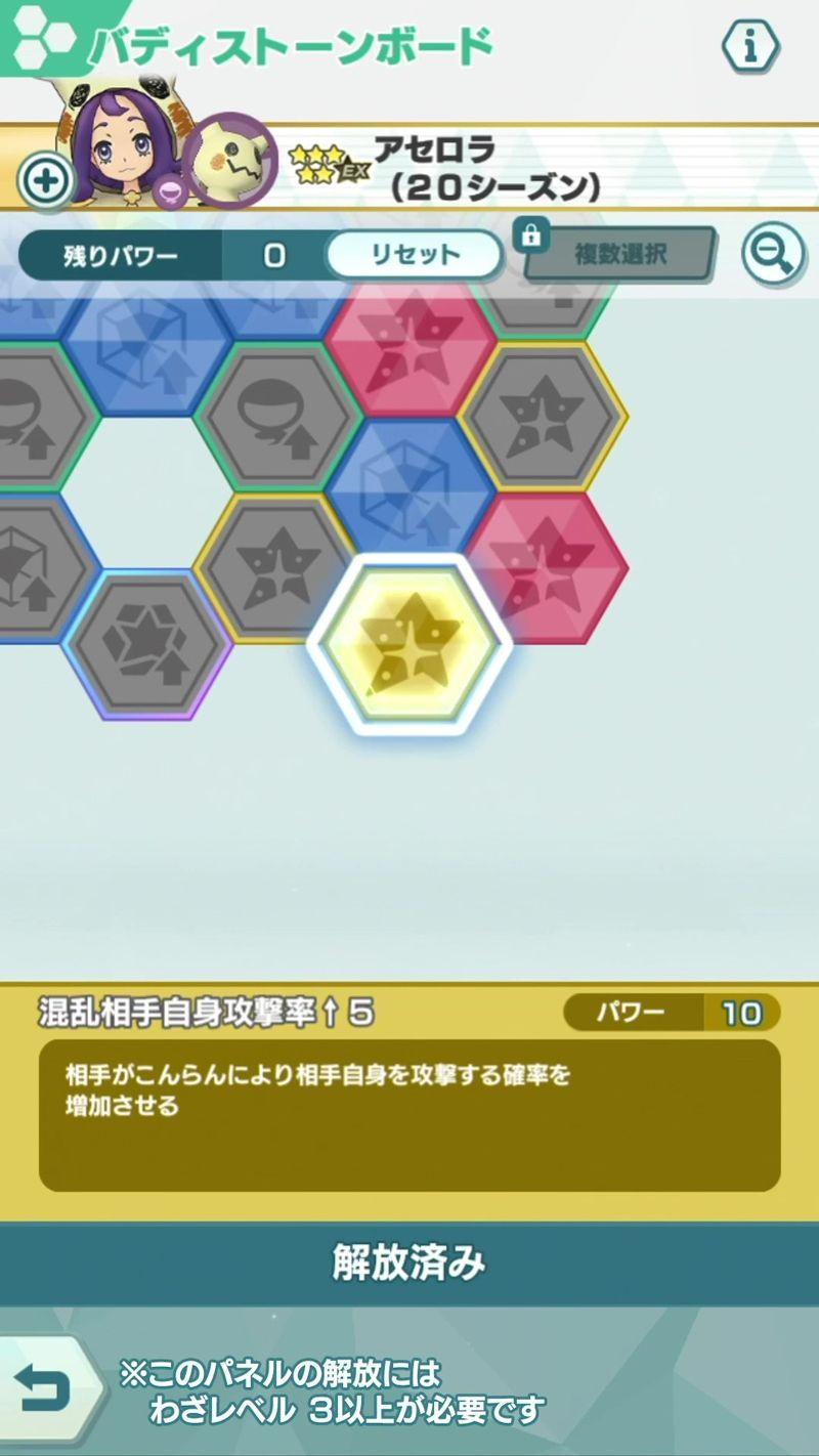 『ポケモンマスターズEX』でエピソードイベント「トリック オア バトル」開催中!
