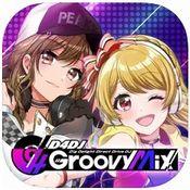 D4DJ Groovy Mix(グルミク)(オープンβ版)