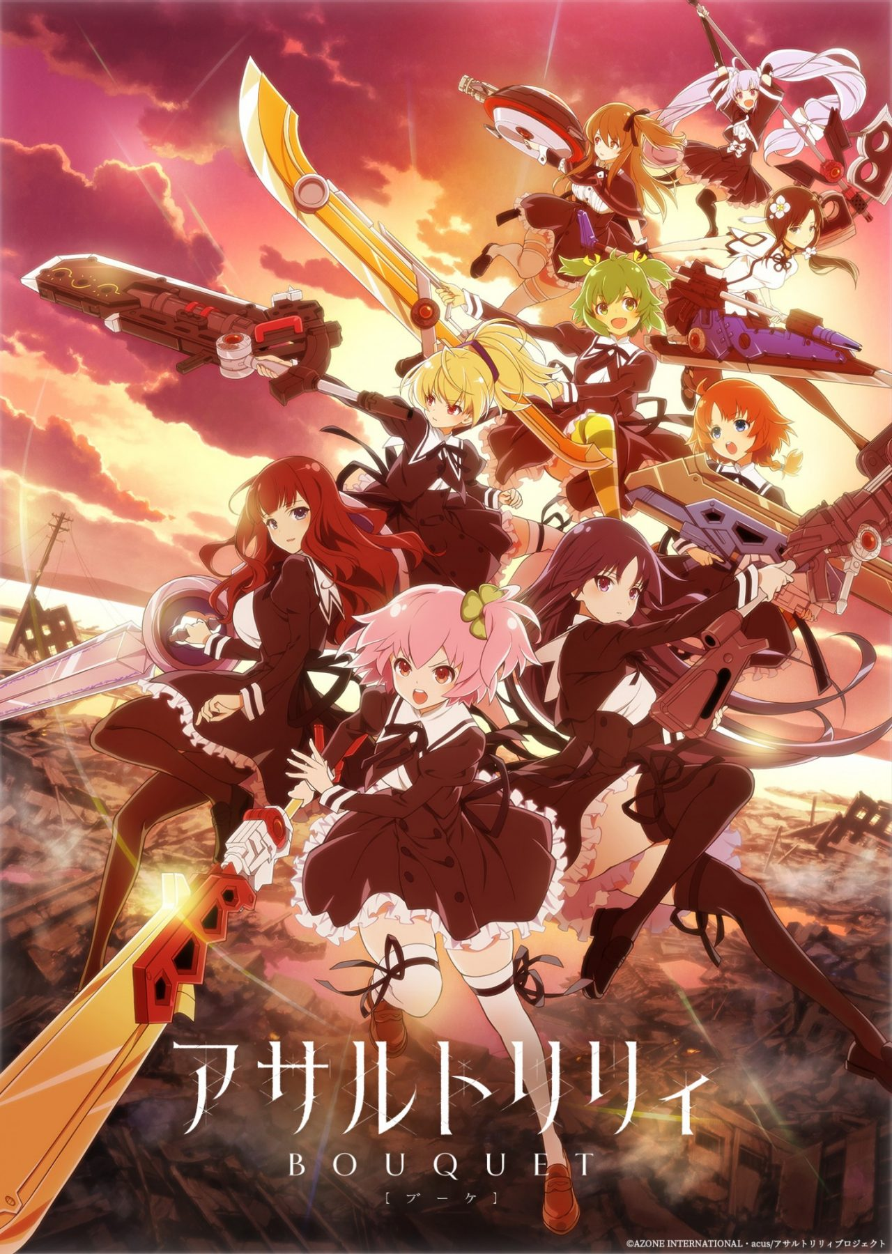 "<span class=""title"">TVアニメ『アサルトリリィ BOUQUET』明日放送の第4話限定カットが公開!</span>"